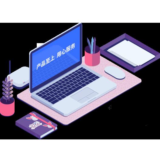 UI设计,UI设计外包,网页设计,平面设计,网站前端外包,web前端外包,前端外包,前端切图,div+css+js,js网站特效制作,web前端切图,切图外包,前端切图,PSD转HTML5,H5响应式,Div+Css,div+css布局,前沿视觉网,网站设计制作外包,html5切图外包,小程序前端开发,小程序页面制作